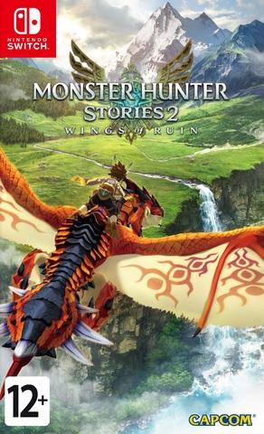 Monster Hunter Stories 2: Wings of Ruin (Nintendo Switch, русская версия)