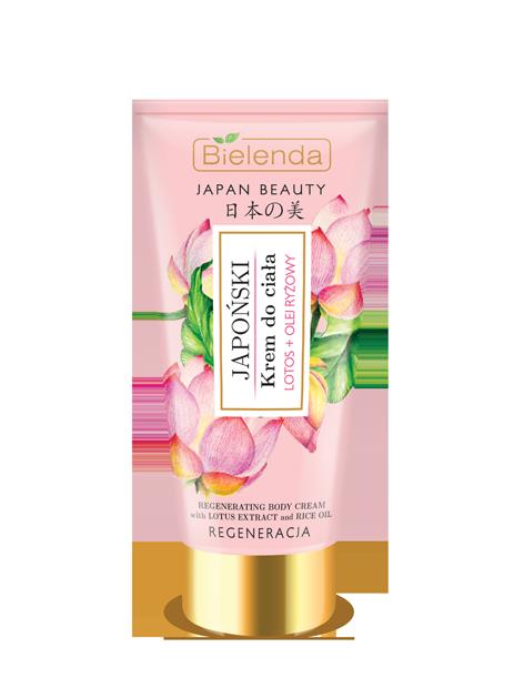 JAPAN BEAUTY Японский крем для тела, Экстракт лотоса + Рисовое масло, 200 мл