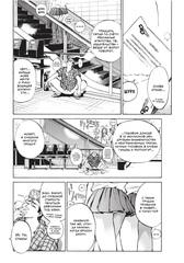 GTO. Крутой учитель Онидзука. Книга 1 (ПРЕДЗАКАЗ!)