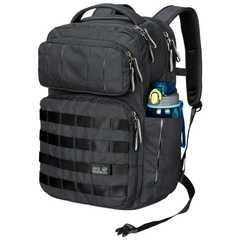 Рюкзак Jack Wolfskin Trt School Pack phantom - 2