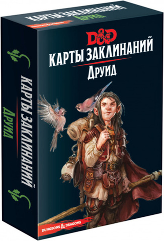Настольная игра: Dungeons & Dragons. Карты заклинаний. Друид