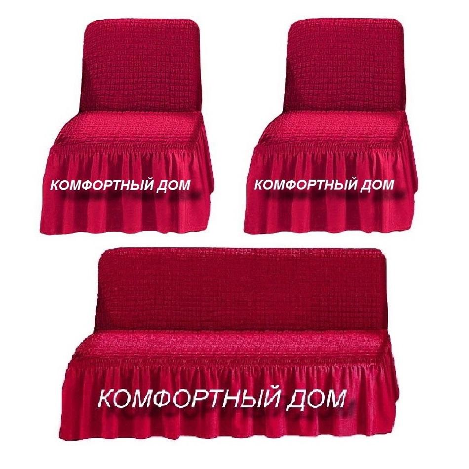 Чехол на  диван и два кресла, без подлокотников, бордовый