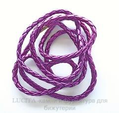 Шнур кожаный, 4 мм, цвет - фиолетовый, примерно 1 м