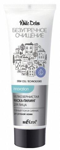 Белита Безупречное очищение Маска-пилинг Мелкозернистая для лица