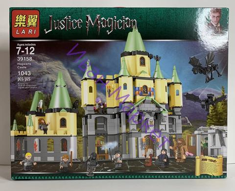 Гарри Поттер 39158 Волшебный замок Хогвартс 1043 д Конструктор