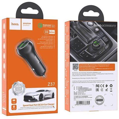 Автомобильное зарядное устройство HOCO Z37 (Черный)
