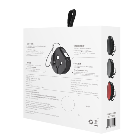 Кабель Baseus Waterdrop three-in-one scaling Cable 1.5A 1.5M Black