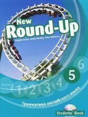 Round Up Russia 4Ed 5 SB +CD