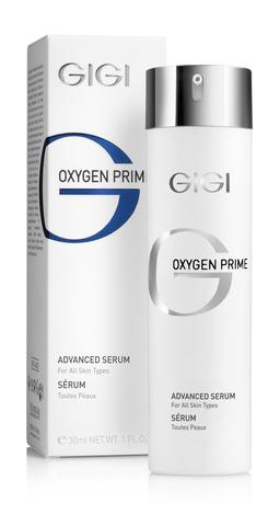 Gigi Oxygen Prime  Advanced Serum, Активная сыворотка, 30 мл.