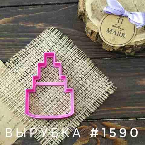 Вырубка №1590 - Торт