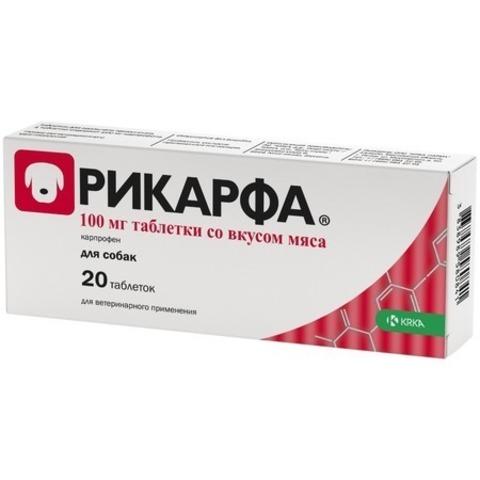 Рикарфа 100 мг. 20 таб.