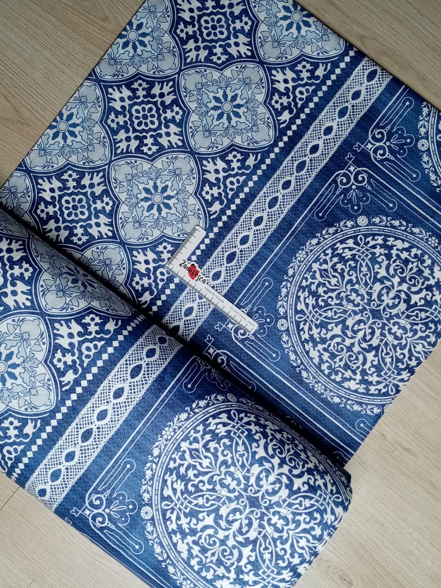 Премиум ранфорс Марокканская Майолика синий