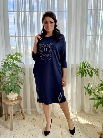 Саманта. Стильне плаття великих розмірів. Синій
