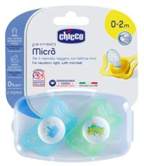 Chicco. Пустышка Physio Micro для принца силиконовая, 1уп/2 шт, 0-2 мес.