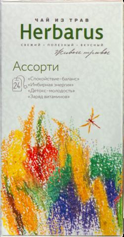 Чай травяной Herbarus ассорти в пакетиках, 24 шт