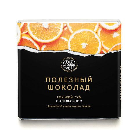 Шоколад горький, 72% какао, на финиковом пекмезе, с апельсином
