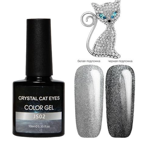 Гель лак Crystal cat eyes JS02 (хрустальная кошка), 10 мл
