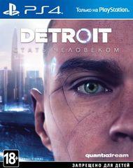 Detroit: Стать человеком (PS4, русская версия)