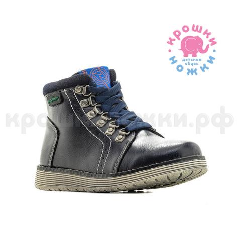Ботинки, демисезонные, темные, Milton (ТОК Урал)