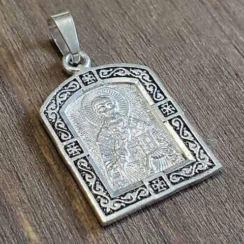 Нательная именная икона святой Василий с серебрением медальон кулон