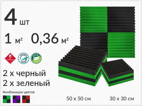 KLIN  black/green  4   pcs