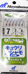 Снасть на корюшку Hayabusa HS551