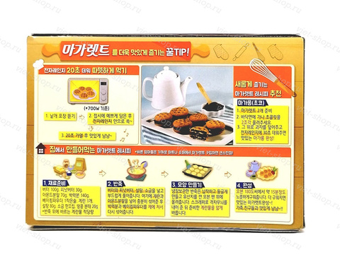 Печенье Margaret choco, LOTTE, Корея, 176 гр.