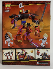 Ниндзяго 31181 Робот-самурай 180 дет.Конструктор