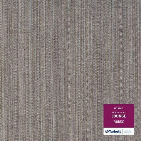 ПВХ плитка Tarkett Lounge Fabric