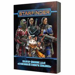 Старфайндер: Набор фишек для Основной книги правил / Starfinder Core Rulebook Pawn Collection