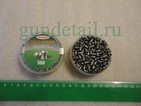 Пули для пневматики Люман Field Target (500 шт.) 0,68гр