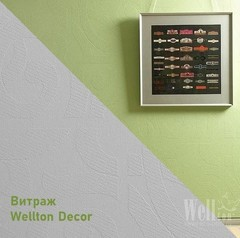 Стеклообои Wellton Decor WD760 Витраж