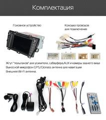 Магнитола  для Toyota Prius 30 (2009-2015)Android 9.0 4/64 IPS DSP модель  KD 8004PХ5