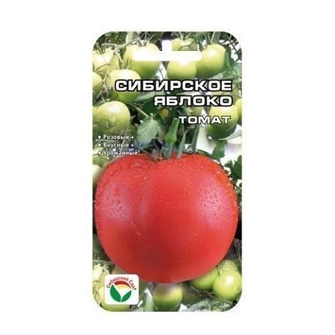 Сибирское яблоко 20шт томат (Сиб Сад)