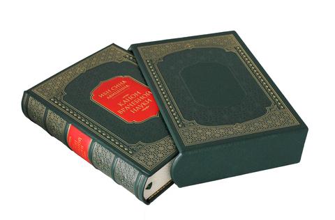 Абу Али Ибн Сина (Авиценна). Канон врачебной науки.
