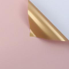 Пленка для цветов матовая двухсторонняя, Золото/Светло-розовый, 58*58 см, 10 листов, 1 уп.