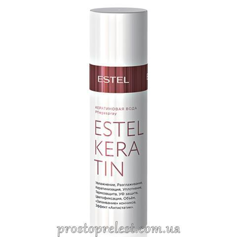 Estel Keratin Water - Кератиновая вода для волос
