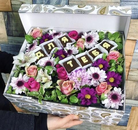Цветы и шоколадные буквы «Для тебя» #11823
