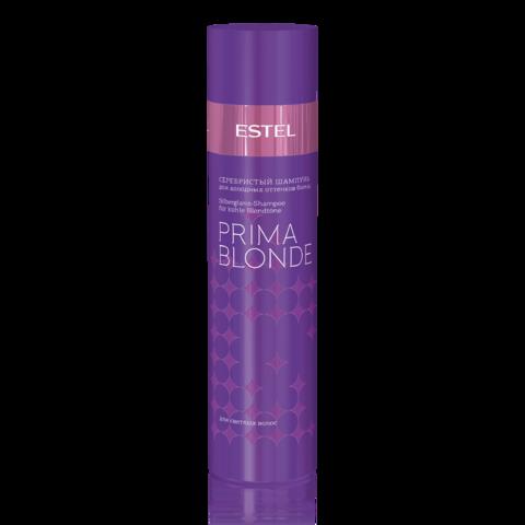 Серебристый шампунь для холодных оттенков блонд PRIMA BLONDE, 250 мл