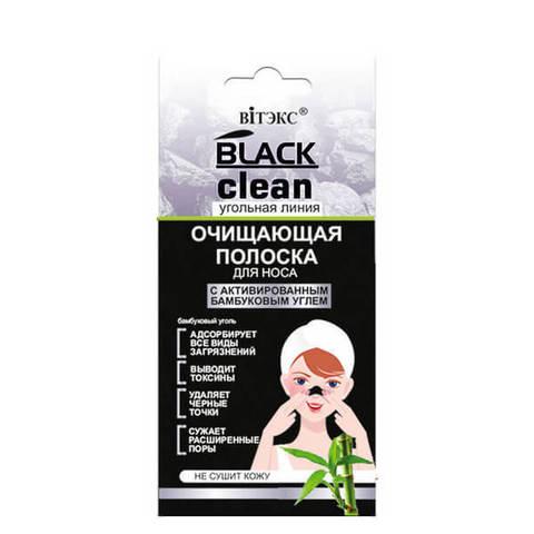 Глубоко очищающие полоски для носа