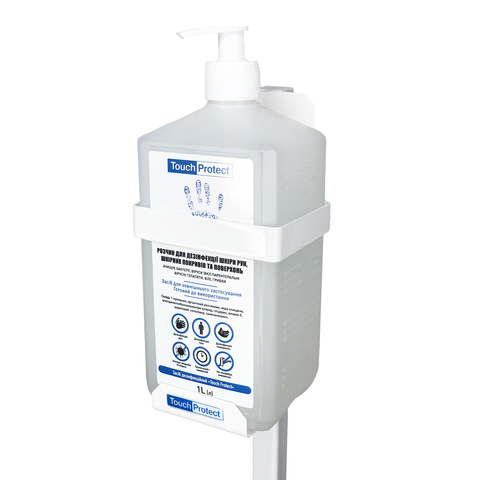 Підлогова стійка-тримач для антисептичного засобу Touch Protect 1 l (4)