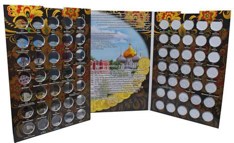 Набор 59 монет ГВС в альбоме капсульного типа