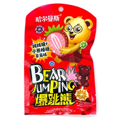 Леденец на палочке с шипучкой Bear JumPing со вкусом клубники 16 гр