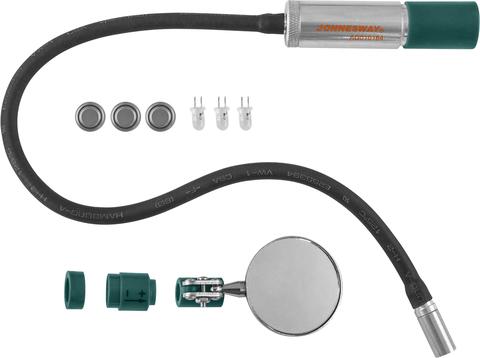AG010164 Подсветка, магнит и зеркало в наборе