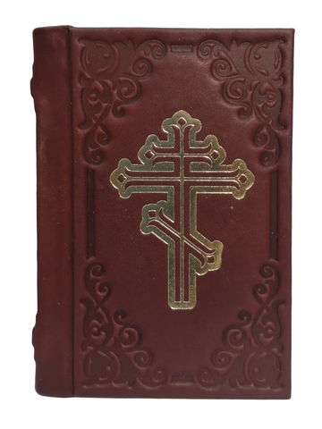 Молитвослов карманный | Бордо