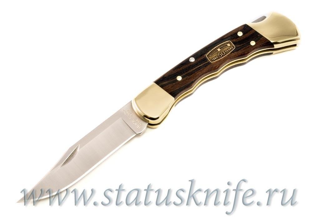 Нож BUCK Folding Hunter 0110 BRSFG-B юбилейный 50-летие