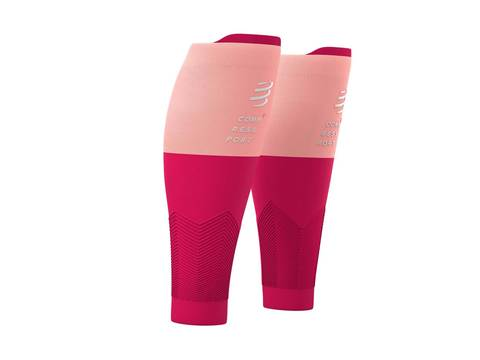 Гетры R2V2 Розовый