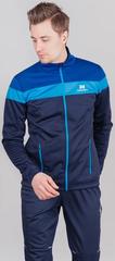 Утеплённая лыжная куртка Nordski Drive Blueberry/Blue