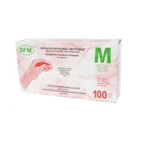 Перчатки медицинские смотровые латексные SFM текстурированные нестерильные неопудренные размер L (100 штук в упаковке)