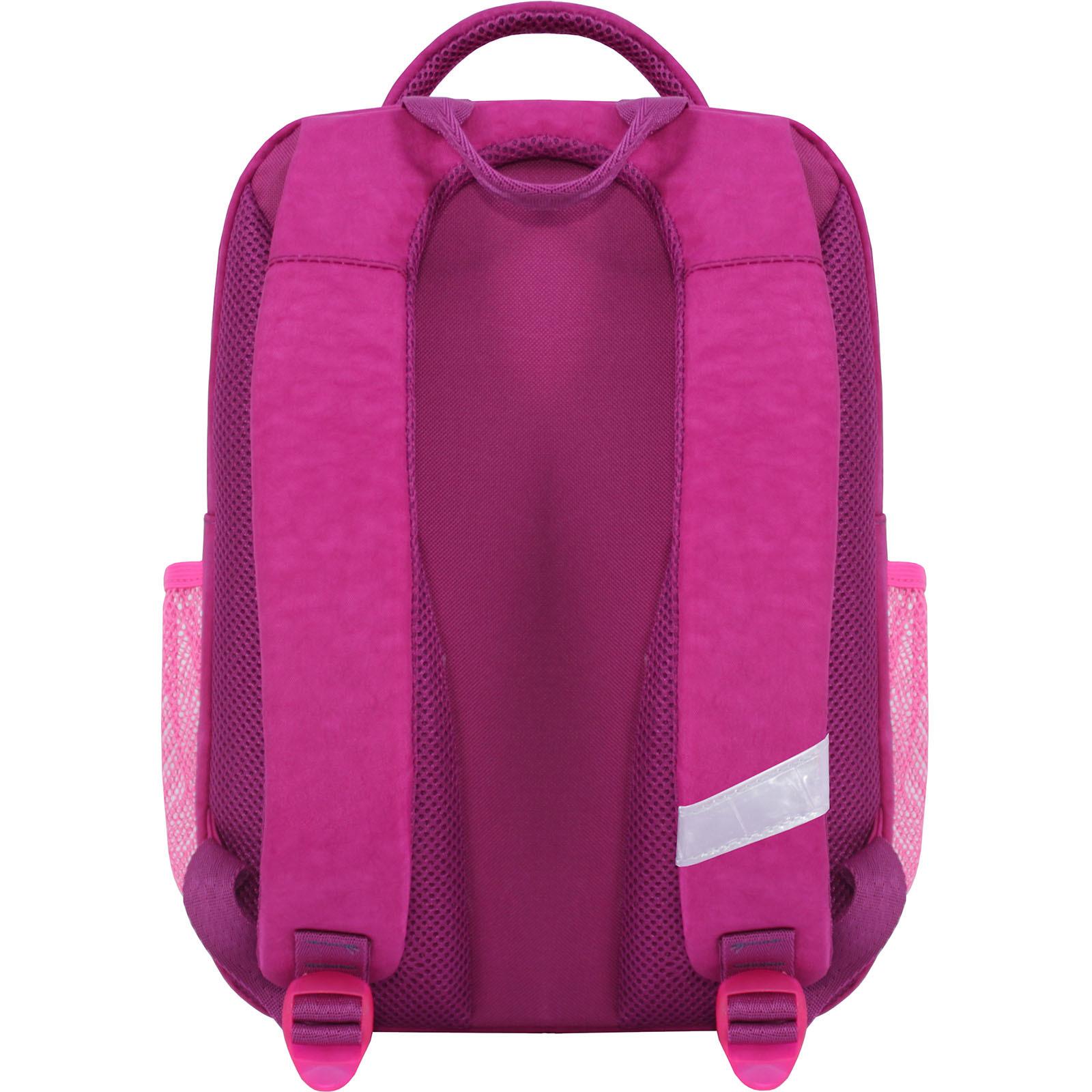 Рюкзак школьный Bagland Школьник 8 л. 143 малиновый 515 (0012870) фото 3